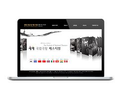 24_web_festival